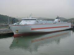 新門司-徳島-東京航路に就航する、オーシャン東九フェリー「フェリーどうご」12,636t です。  今夜、このフェリーに乗って、東京へ帰ります。 旅行記の表紙用に撮影しておきましょう。 カシャ。