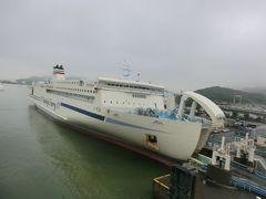 前からカシャ。 いずみは、新造船として就航したばかりの時に乗船しました。  ↓「いずみ」の乗船記です。 日本縦断② 沖縄から北海道へ・その5.〈祝〉新造船就航‥阪九フェリー'いずみ'乗船記(泉大津~新門司)。 https://4travel.jp/travelogue/11006561