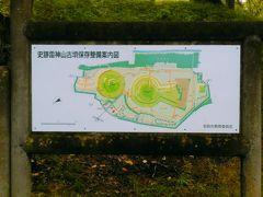 十三塚公園から更に東に行った所にあります。雷神山古墳の説明板です。