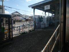 この駅も、比較的ちゃんとしたホームの造りになっており、 駅の建物がありそうなのですが、このホームだけみたいです。 片面ホームだけで、列車の行き違いもできません。