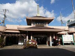 駅の正面に出てきました。 駅自体が、もうお寺のようですが。