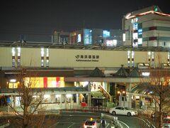 2020年2月13日 木曜日 午後8時前 海浜幕張駅前  大阪への深夜バスの出発地。