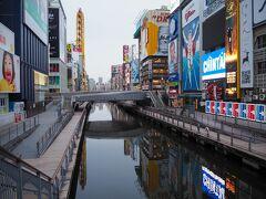 7:00 道頓堀 昨年夏に青春18きっぷで来て以来、半年ぶりの大阪。