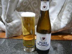 食べながらホテルに持ち帰って、ビールと一緒に。 ピュアブロンドというビール。スーパーで0.69ユーロ。 どうやらベルギービールではなく、オーストラリアのビールらしい(^^ゞ