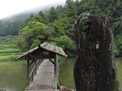 石畳地区 弓削神社