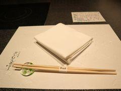 日本料理 かいらん亭