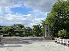 松本城公園に到着