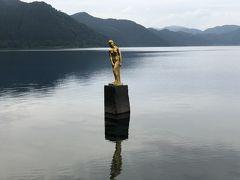 湖の水が綺麗なのが良くわかりました。  田沢湖の周りはよくある観光湖と違いお店がありません。 田沢湖を見ながらディナーを食べようという 目的は崩れ去りました(無)