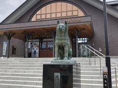 秋田と言って思い出すのは秋田犬。 忠犬ハチ公の銅像のある大館へ向かいます。