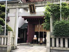 ちょうどすぐ近くに 笠間稲荷神社があったので お参りして帰りました。
