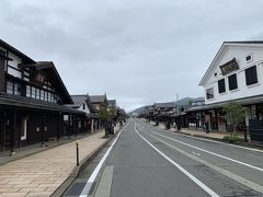 三国街道塩沢宿 牧之通り