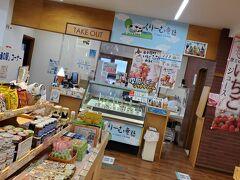 道の駅にあるくりーむ童話です。 12:21-12:53 822km 本店は川湯温泉駅に近い場所にあります。 コロナのためソフトは道の駅店のみ販売。と後で知りました。 今はどうなのかな。