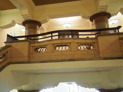 横浜情報文化センター(旧横浜商工奨励館)