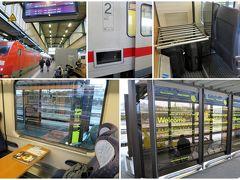 9時、チェックアウトしてシュトゥットガルト中央駅へ。  9:37発のICはハンブルク行き。 マインツまで乗り換えなしで行けるため、この電車に決めた次第。  予約した座席が進行方向でホッ。 キャリーは車両の端にある小さな荷物用の棚に置きました。  フト、窓の外を見れば、ホームの待合室のガラスに日本語で「見本市の都市へようこそ」と書かれているではありませんか。 なんだか嬉しくなりました。(^^)