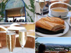 遅めのお昼はケーブルカーで降りてきたところにあった眺めのいいカフェ「MIRABLAU」で。 景色も良く気持ちのいいテラス席で昼間からカヴァ・・・最高!