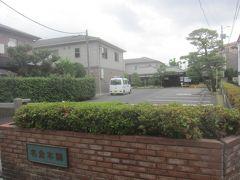 名倉医院に来ました