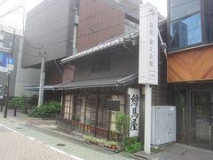 その道を挟んだ向かいにあったのが千住絵馬屋吉田家の建物 江戸時代後期から際物問屋として絵馬・地口絵紙・凧などを描いてきた家で、現在8代目だそう(現在もここに住まわれているみたいです!)