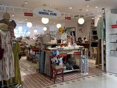 駅前に戻ってきました。駅前のメルサ2の2階にある、ジェネラルストアも必ず立ち寄ります。生活雑貨やステ-ショナリ-、ファッション雑貨が売っています。