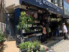 12:30 モンソ-フル-ル♪店内も素敵なんです~(^^) 昔はお花の教室を定期的に開いていて会社の後輩達と通っていました。