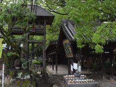 道後温泉のホテルにチェックインする前に、すぐ近くにあった四国霊場51番札所の石手寺へ