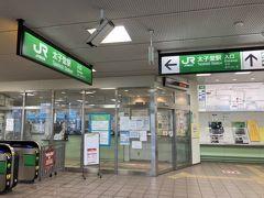 荷物を置いてから、再び行動開始。 今回の旅でどうしても行っておきたかった場所へ。 昔はなかったJRの太子堂駅で下車して 歩きます。