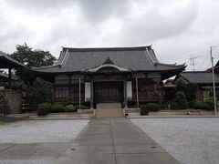 龍圓寺 20番札所  本堂と右のは庫裏です。