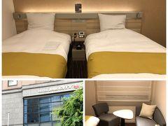 今日の宿泊はJALシティ仙台。1名ですがツインルーム。旅が急な話だったので、飛行機のチケットが高くて、ヤフーのツアーにしました。 札幌~仙台往復にホテル1泊で26,000円とリーズナブル!