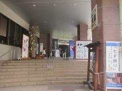 「深川江戸資料館」  地下に6台分の無料駐車場があります。