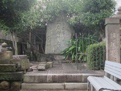 すぐ近くの「成等院」へ。  紀伊國屋文左衛門さんのお墓があります。
