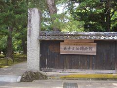 """奥阿賀遊覧船でのひと時を終え、再び車に乗り込み、新潟市方面を目指す。 せっかく新潟へ来たのだし、普段はなかなか味わえないスケールのある場所・特徴深い場所を巡ろうと思ってネ!  途中、若干迷いつつも無事到着したのはここ。   北方文化博物館  この地の豪農であった伊藤家の屋敷を、今は博物館として公開している場所。 とにかく""""豪農""""という言葉が連想させるものを遥かに凌駕したスケール感溢れる場所のようで、実際にそれを見てみたくて立ち寄ることを決めた。"""