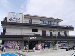 自宅から、東名高速を使わず、国道1号(途中横浜新道は使う)をひたすら小田原に向かい、ちょうど昼頃に小田原港の漁港の駅に到着