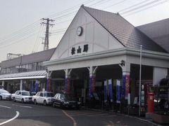 松山駅 (愛媛県)