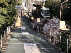 松山城山東雲登山口~長者ヶ平ロープウェイ