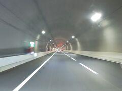 なんだかトンネルが長いぞ! どこをどう走ってるのかわかりませんが、東名横浜青葉からIN。 家から20分位なのでまあ早くなったのかな?  ※ 位置情報記録のため港北インターの崎陽軒が表示されてます