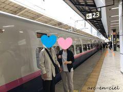 東京駅で乗り換え。 父は、前年の青森旅行で来ているので、余裕。 母は、初めての東北新幹線で、ちょっぴり、はしゃいでます(^^)。
