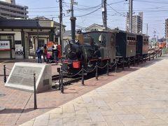 坊っちゃん列車 (伊予鉄道)
