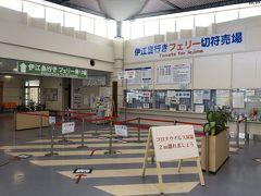沖縄・国頭郡本部町「本部港」  『本部港旅客待合所(MOTOBU PORT LOUNGE)』内の伊江島行き フェリー切符売場の写真。  沖縄本島の本部半島の西海上5kmに浮かぶ「伊江島(いえじま)」は、 本部港からもフェリーで30分ということもあり、 「日帰り可能な離島」として人気が高いです。  戦争に関する施設・史跡もあることから県内外からの修学旅行の 需要も多いそうです。