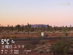 ウルル(カタ ジュタ国立公園) / エアーズロック