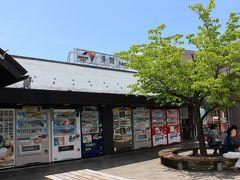 多賀サービスエリア(上り)スナックコーナー