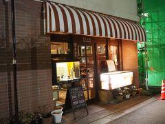 ちゃんとやってました。「時代遅れの洋食屋」とサブタイトルが付けられている創業1933年の洋食屋「おきな堂」、食べログの洋食百名店に選出されているような有名店です。 17:30オープンだったので一番乗りで入店。