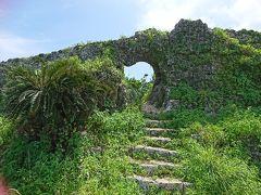 ハートのような、石をくりぬいたアーチ門から 神の島、久高島がみえました。