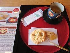 さすの間  で提供していた琉球菓子500円、さんぴんちゃ付きです