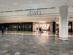 そして、新しくオープンした商業施設「ジュエル」へ!