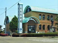 上越市下池部地区にある「前島記念館」(  https://niigata-kankou.or.jp/spot/8479    )に立ち寄ります。