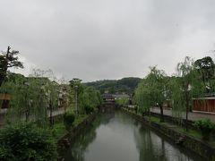 倉敷駅から歩く事15分程で倉敷美観地区に到着。
