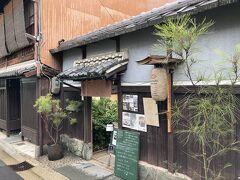 『ROKKAN ROOM』 築140年以上の町家を改装した隠れ家的なカフェ。