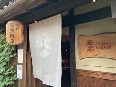 予約していたのは・・・粟 ならまち店 https://www.kiyosumi.jp/naramachiten  店に入った途端、名前も言ってないのに「こちらへどうぞ」と案内され「??」となっていたら、「ハッ!お名前は?」って順番逆やし!奈良ホテル再びかと思ったわ(笑)最初に案内されたテーブル席は席の間隔が狭く、隣のグループがおしゃべりな感じだったので、本来の席だったらしい2階へ・・・