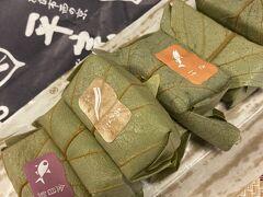 平宗 近鉄郡山駅 http://www.hiraso.jp/  奈良と言えば柿の葉ずし♪好きなんですよね~翌日美味しくいただきました。