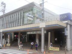 品川区大井町です。大井町は、JR京浜東北線、東急大井町線、東京臨海高速鉄道の3路線があり、東西南北どこに行くにもとても便利な立地です。