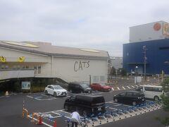 キャッツシアター、四季劇場「夏」のお隣です。